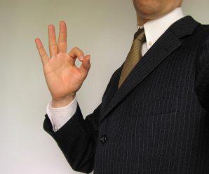 Индивидуальный предприниматель без наемных работников может сократить налог ЕНВД до 100%