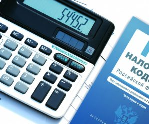 Схемы налоговой оптимизации