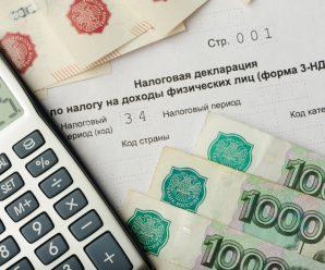 Порядок заполнения налоговой декларации 3-НДФЛ